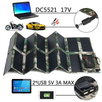 17V 100W Folding Foldable Waterproof Solar Panel Charger Mobile Power Bank 2 USB Port 5V 3A DC5521 For Phone Laptop Car Outdoor