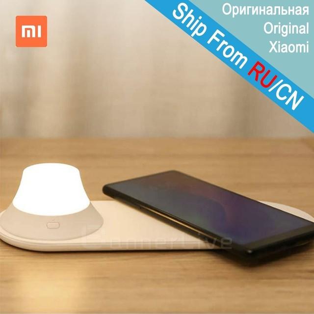 Xiaomi Yeelight Wireless Nacht Licht Ladegerät mit LED Magnetische Anziehung Schnelle Lade Für iPhone Samsung Huawei Xiaomi Telefon
