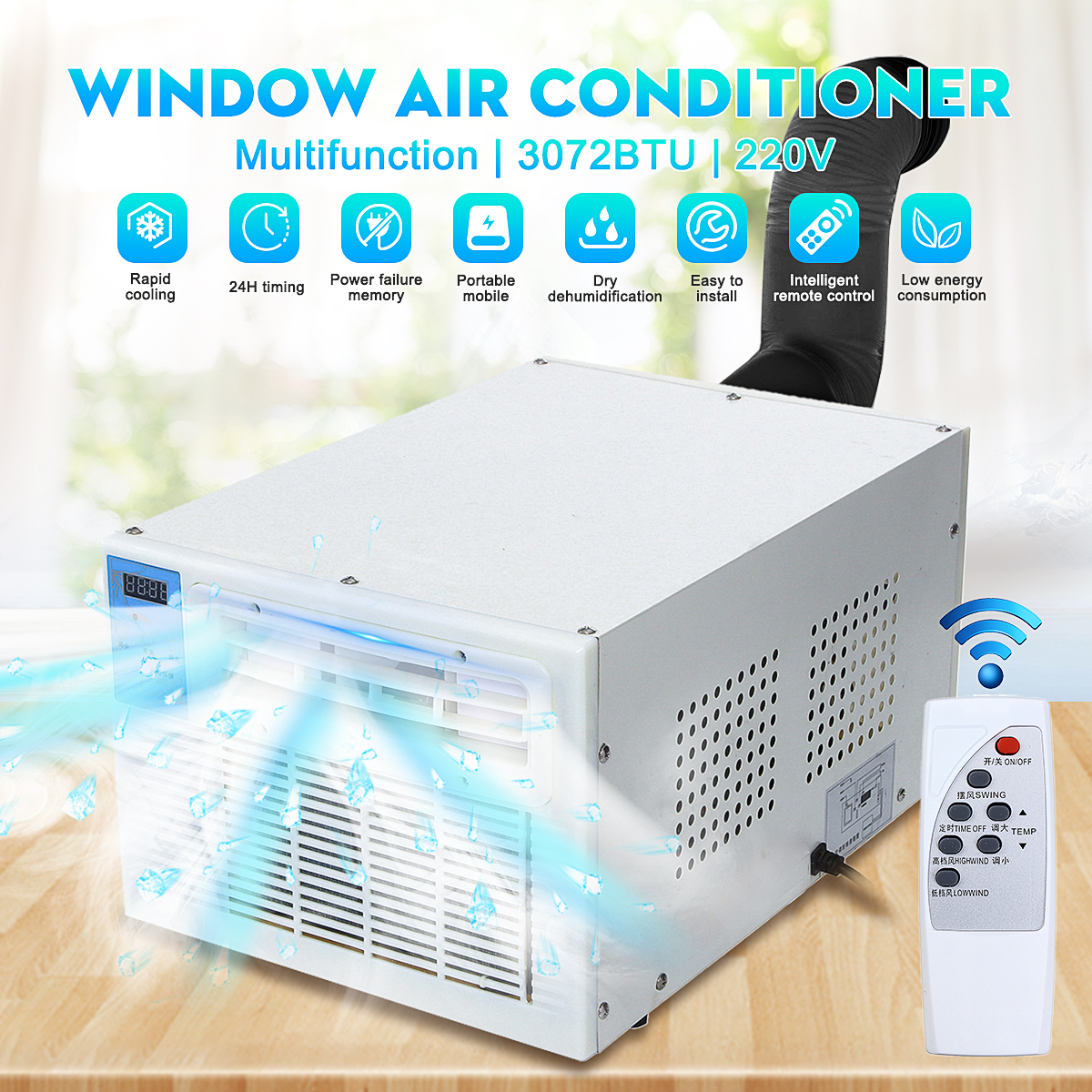 New 220V 900W IPX4 Air Conditioner Desktops Window Air Conditioner Mini Household Air Cooler Air Conditioner With Remote Control