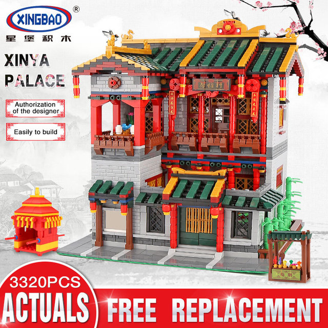 Xingbao 01003 3320pcs Creative Chinese Style The Xinya Palace Set Educational Building Blocks Bricks Toy Compatible With LP