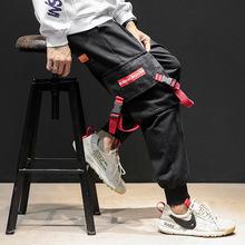 2104 High Street Black Khaki Harem Cargo Pants Men Baggy Side Big Pockets Plus Size
