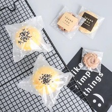 200/100pcs White Polka Dot Frosted Bags Plastic Self-adhesive Pouch Cute Packaging Bag for Candy Cookie Pastry candy ccfa 200