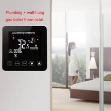Durable Wireless Wifi Programmable Temperature Regulator Heating Thermostat Digital Home LCD Touch Screen Temperature Controller(China)