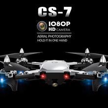 CS-7 2.4Ghz G-Sensor Foldable Mini RC Quadcopter Drone HD Camera Wifi FPV Drone Altitude Hold Headless Mode RTF Kids Gift foldable mini rc drone altitude hold g sensor headless mode one key return rc quadcopter 2mp 5mp wifi camera rc helicopter