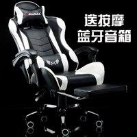 ЕС интернет Электроника Спорт Теннис Луки компьютерная игра стул игровой офис эргономичный кресло на коленях лежать Синтетическая кожа RU
