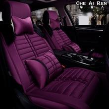 TO YOUR TASTE car seat cushions for Ford Focus Mondeo Transit Fiesta S-MAX Explorer KUGA Escape Ecosport Taurus Escort Edge warm