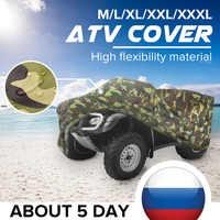 1 pièces universel 190T Camouflage étanche moto couverture Quad ATV véhicule Scooter moto couverture M L XL XXL XXXL RU Stock