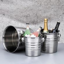 3L/5L/7L Высокое качество нержавеющая сталь ведро льда толстый держатель льда контейнер для бара вечерние бочки шампанского вина серебро