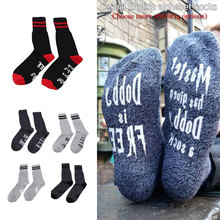 New English alphabet socks Unique personality Casual men women sock Red White Comfortable breathable cotton Calcetines