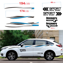 Sports Racing Stripes Stream-line Fashion Door Decals Car Sticker for SUV Vinyl Side Panel Stickers