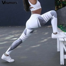 VEAMORS 3 вида стилей, женские обтягивающие штаны для бега, леггинсы для фитнеса с эффектом пуш-ап, женские разноцветные модные леггинсы, сексуальные спортивные штаны