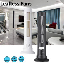 Portable Standing Type Air Cooler USB Vertical Bladeless Fan Mini Air Conditioner Fan Desk Cooling Tower Fan for Home Office