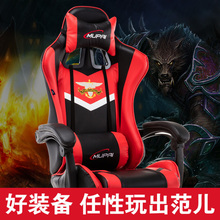 Internet Electric Game Sports Chair Can Lie Work executive luxury Office furniture Computer Gaming ergonomic kneeling leather can lie to work in an executive office furniture artificial study netting home computer gaming chair recliner