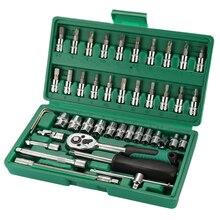 46 pcs 다기능 전문 자동차 수리 도구 상자 철강 소켓 렌치 도구 세트 자동차 및 오토바이 도구