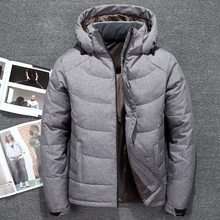 Fashion men #8217 s hooded down jackets Autumn Winter mens Solid color thick warm White duck down coats male windproof zipper outwears cheap Thick (Winter) REGULAR Broadcloth Polyester NONE 200g-250g Casual Full Short 1100g