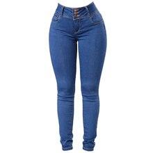 aadd045701 Wipalo mujeres clásico adelgazar el ascensor Stretch Skinny Jeans Denim  elástico Casual azul Denim Pantalones de pantalones de l.