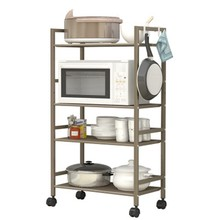 Y Kitchen Rack Estantes Shelf Organizacion Estanteria Repisas Bathroom Raf Organizer With Wheels Trolleys Prateleira Shelves