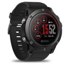 Zeblaze VIBE3 ECG Bluetooth 4.0 Smartwatch GREENCELL Heart rate Algorithm Monitor Pedometer Tracker IP67 180 mAh Smart Watch