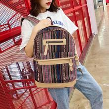 купить Women Canvas Backpacks New Design Ethnic Style Beach Holiday Backpack Casual Rucksack for Female Travel Small mochila feminina дешево
