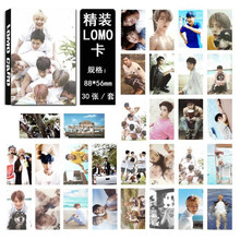 30 pz/pacco Hot Kpop EXO SEHUN BAEKHYUN Per La Vita Album Lomo Carte Self Made Carta Fotografica Carta HD Tesserino di Cancelleria regali(China)