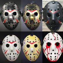 2019 Horrific Jason Voorhees Friday the 13th Horror Movie Hockey Mask Hot Scary Halloween Newest Grimace Tools