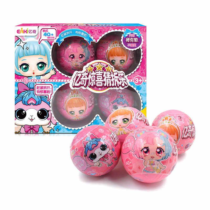 4pcs Original Genuine Diy Kids Toy Lol Doll Ball With Box Puzzle