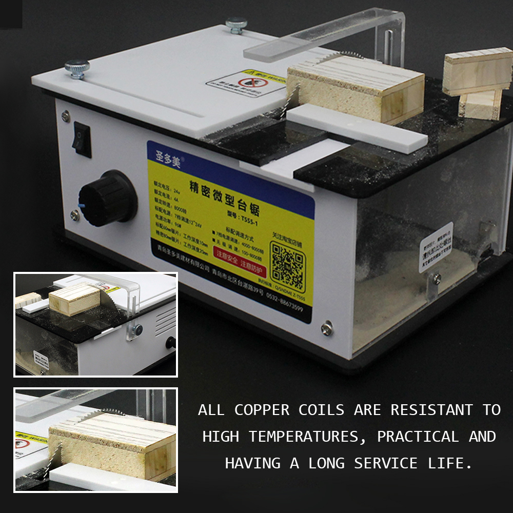 Mini Multifunctional Electric Table Saw Small Household DIY Chainsaw Woodworking Jigsaw Bench Lathe Machine Electric Bench