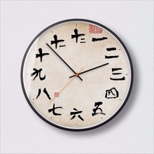 New Chinese Style Silent Clock Large Size Simple Personality Wall Modern Design Metal Movement For Home Decor