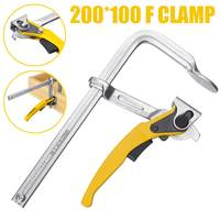 F Clamp Heavy Duty Adjustable Quick Release Wood Parallel Clamp for Woodworking Machine Repair Hand DIY Tool Clamps 200x100mm