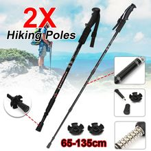 2Pcs/lot 63-135cm Alpenstock Hiking Poles Sticks Adjustable Anti Shock Ultralight Walking Canes With Rubber Tips Protectors