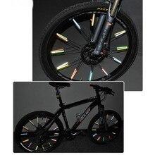 12 PCS / Bag Bike Riding Wheel Rim Spoke Bicycle Reflective