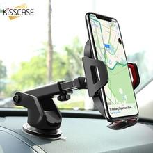 KISSCASE Универсальный Автомобильный держатель для мобильного телефона в автомобильном креплении подставка держатель приборной панели для iPhone X 8 gps держатель на лобовое стекло