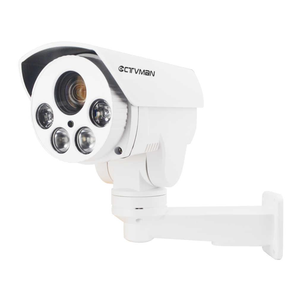 4fbc59a5d4f CTVMAN 1080P 10X Zoom PTZ IP Camera Outdoor IR 80m Pan Tilt IP Camera 2mp  CCTV