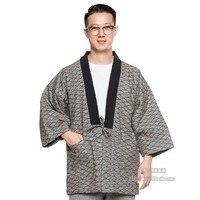 Winter loose Haori Coat Mens Thick Kimono Jacket Japan Traditional Warm Wadded Cotton Kimono Outwear Thicken Windbreaker A9088