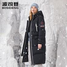 BOSIDENG haute couture deep winter 90% GOOSE BUMPs down coat over knee down jacket hooded X long parka waterproof B80142164