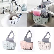 1pc Multifunction Storage Basket Adjustable Button Faucet Hanging Home Supply Kitchen Tools High Quality