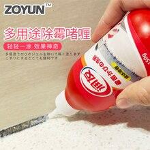 Пресс-формы для удаления плитки очиститель стены плесень гель для ванной стиральная машина кухня анти-запах стены фарфоровый пол трещины моющее средство