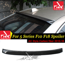 F10 wing Rear Roof spoiler AC Style Carbon Fiber For BMW 5-Series 520i 525i 528i 530i 535i 535d 550i Tail Spoiler Wing 10-16