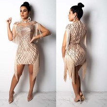 MUXU gold sequin glitter dress jurken patchwork fringe fashion woman clothes sexy short dresses vestido party kleider
