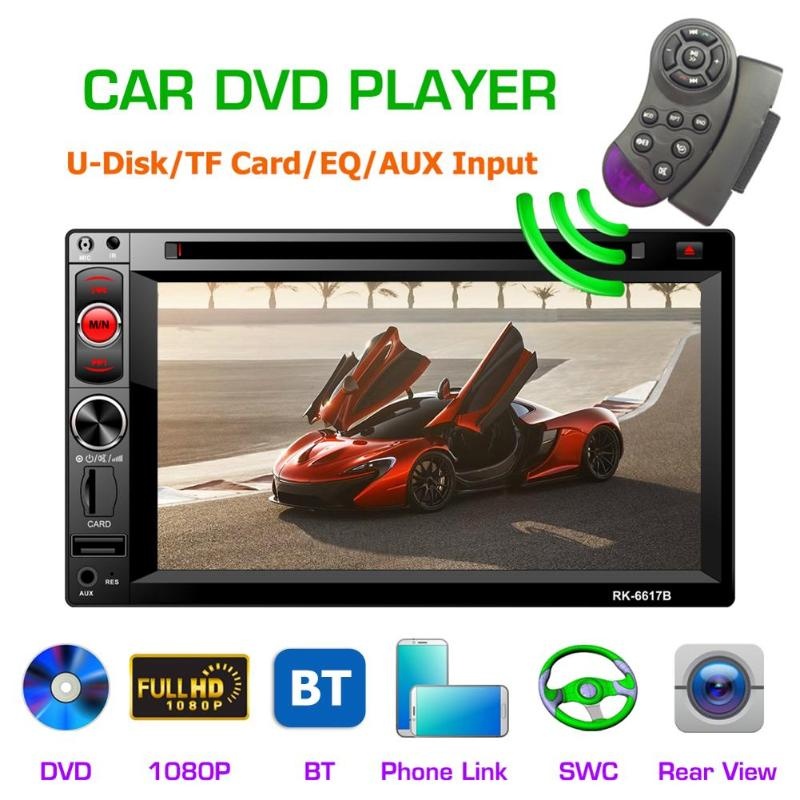 6617B 6 2 Inch Car Video Players Accessories Car Multimedia Player Touch Screen 2DIN Car Stereo