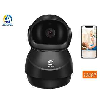 IP Camera WiFi Network Camera Video Surveillance Wifi 1080P Night Vision CCTV Camera Baby Monitor 2MP Wifi Wireless Camera IPCam - DISCOUNT ITEM  49% OFF All Category