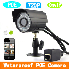 1280*720P 1.0MP ONVIF POE  Outdoor Waterproof P2P IP Camera Network Camera With IR Cut Filter Nightvision