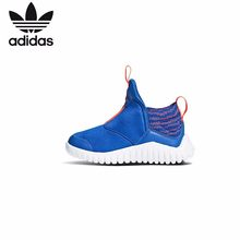 Adidas RapidaZen I (China)