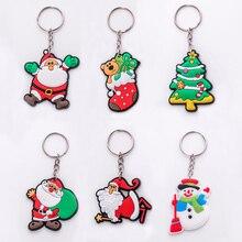 Santa Claus Christmas Key Chain
