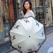 Любимый зонты для Девочки Дождь Миниатюрный Складной Зонт Современная мода женский зонтик женский кружева бабочки зонтик подарок