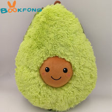 Avocado Fruits Cute Plush Toys Stuffed Dolls Cushion Pillow For Kids Children Christmas Gift Cushion(China)