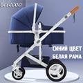Belecoo Baby kinderwagen sitzen liege klapp licht tragbare hohe landschaft schock baby trolley