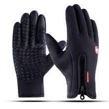 Зимние модели взрывов для активного отдыха на открытом воздухе зимние спортивные перчатки для гольфа с сенсорным экраном теплые перчатки альпинизм, лыжи nan nv перчатки