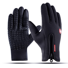 winter use Explosion Models Outdoor Winter golf bike Sports in Touch-Screen Warm Gloves Climbing Ski nan nv