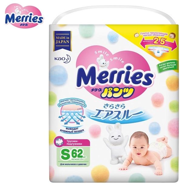 Трусики-подгузники Merries S (4-8 кг) 62 шт.